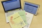 近畿大学通信教育・司書コースの口コミ・評判
