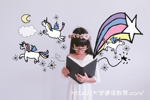 本から飛び出るイラストと文字