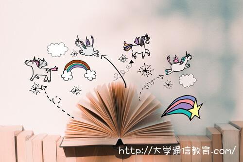 ファンタジーの絵本