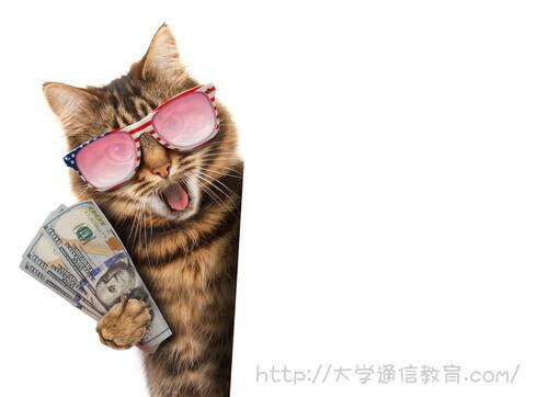 授業料を握りしめるネコ