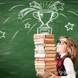 大卒から図書館司書資格を取得する方法