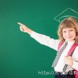 高卒から図書館司書資格を最短で取得する方法