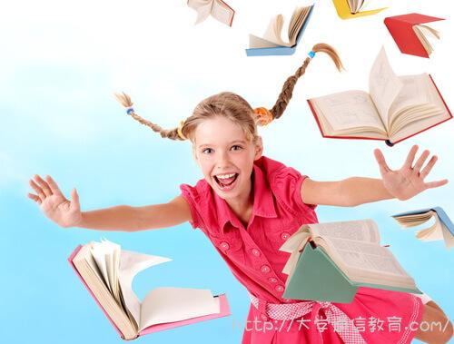 本と空を飛ぶ女の子