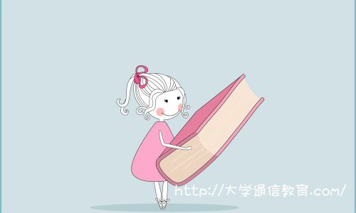 【鹿児島】司書講習・司書補講習を実施している大学。社会人・主婦におすすめはココ!