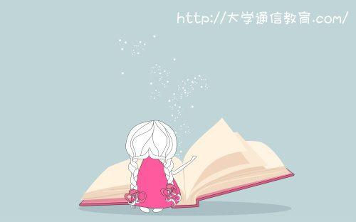 読書が大好きな社会人女性
