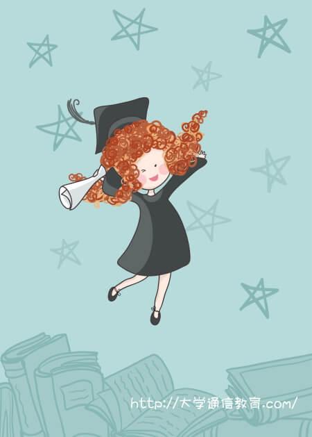 大学を卒業式で大喜びな30代女性