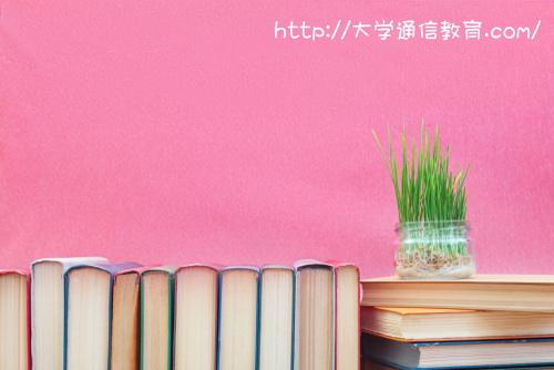 本棚に並べられた書籍