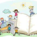 図書館で働く司書教諭、司書の違い