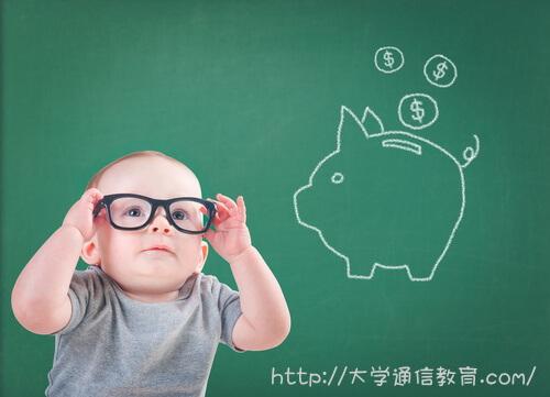 子供と豚の貯金箱。補助金ほしい!