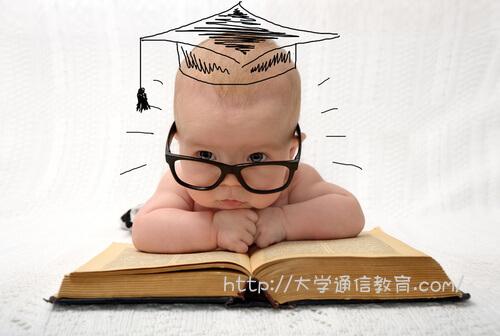 読書して勉強