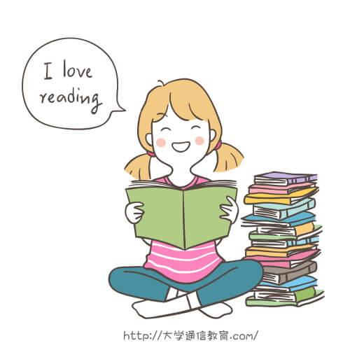 本を読んで志望動機の書き方を調べている人。図書館の求人に応募します。