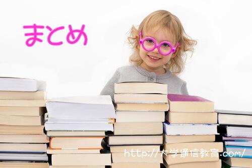 大好きな本に囲まれご満悦な子ども
