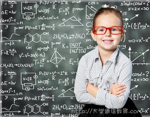 難解な数式を解く小学生