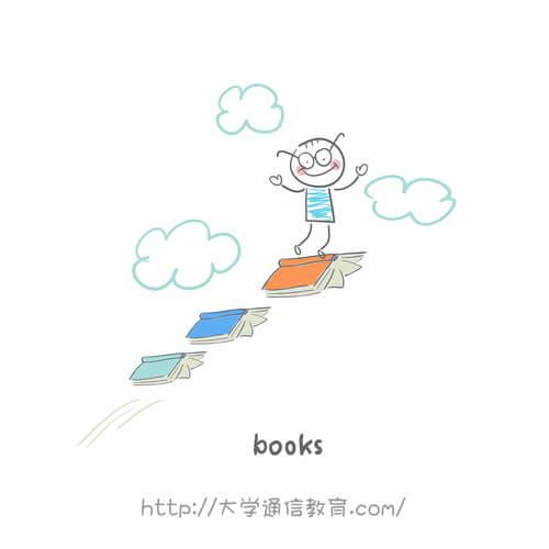本に乗って雲を歩く