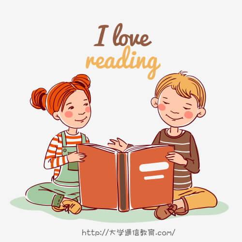 読書が趣味の男女