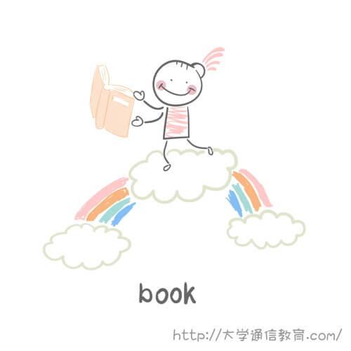 本を読む子どもと虹。主婦が育児しながら司書になる