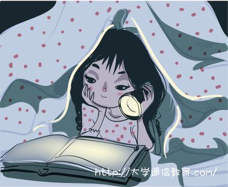 布団の中で読書する派遣OL