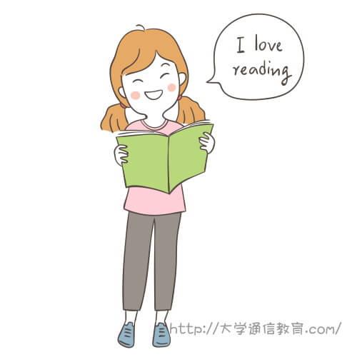 スクーリングで読書する社会人
