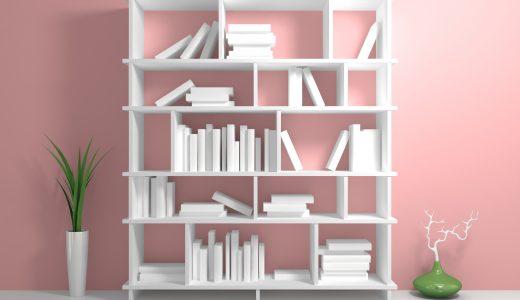 【比較】図書館司書の資格取得できる通信講座を徹底比較。費用・スクーリング・就職サポート