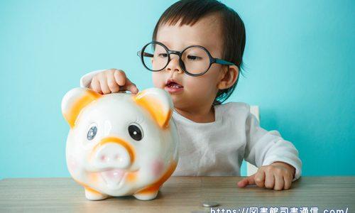【図書館司書】教育訓練給付金対象講座(通信)をまとめました。